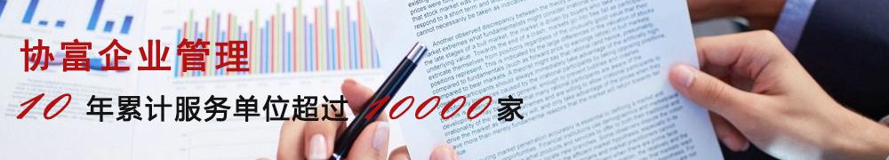 自贸区注册公司条件