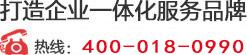 上海自贸区注册公司流程及费用