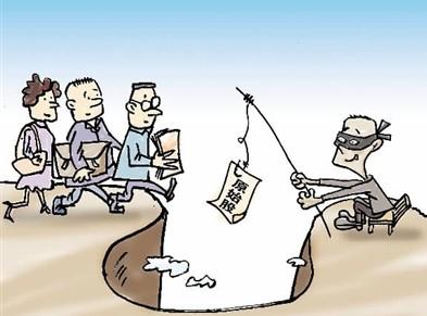 股权变更需要交税吗?